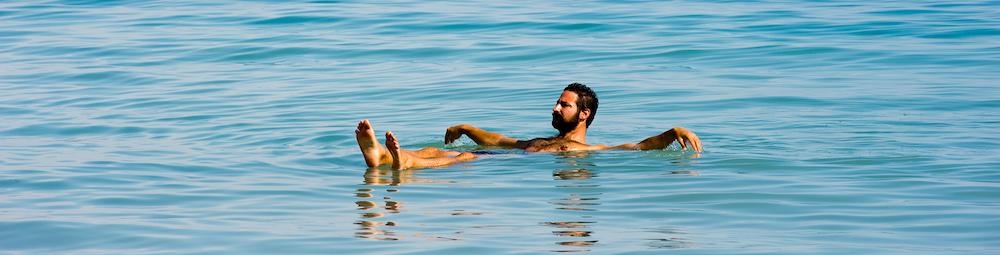 Mar muerto baño El Mar Muerto El Mar Muerto mar muerto ba  o